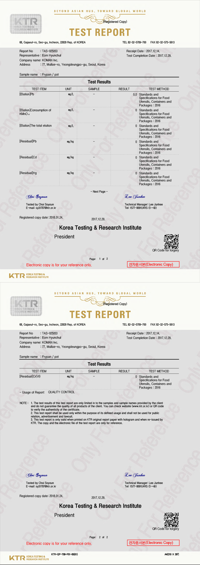 Elution_Test Report English