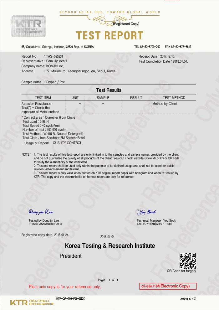 Abrasion Resistance_Test Report_English